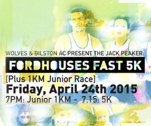 FORDHOUSE FAST FIVE